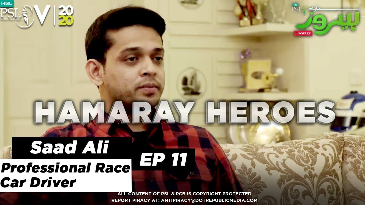 HBL PSL HAMARAY HEROES Powered By Inverex | Ep 11 | Saad Ali