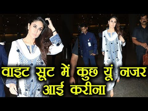 Kareena Kapoor PRE-BIRTHDAY Look at Mumbai Airport is making rounds on social media ! | FilmiBeat