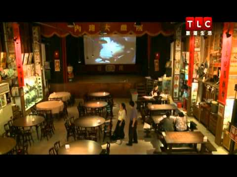 Fun Taiwan - HSINCHU