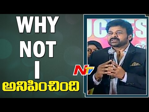 Megastar Chiranjeevi Speech @ Shatamanam Bhavati - Success Meet  || Sharwanand || Anupama