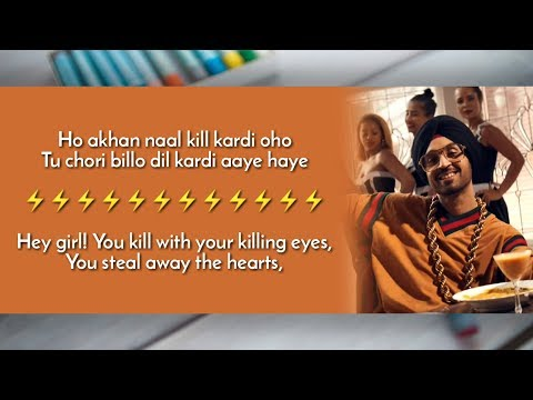 Putt Jatt Da - Lyrics Video with Translation - Diljit Dosanjh, Ikka | Putt Jatt Da Full Song Meaning