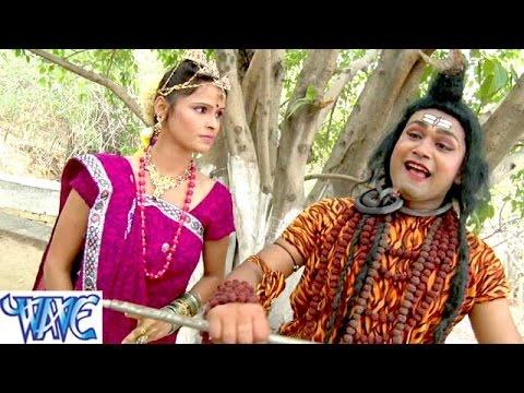 HD भंगिये में अटकल प्राण - Bhangiye Me Atkal Pran - Pyar Bhola Ke - Bhojpuri Kanwar Bhajan 2015
