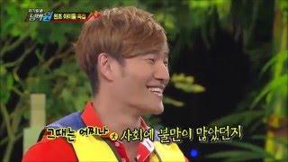 """Escape Crisis No. 1"""" / 위기탈출 넘버원 is a KBS2 infotainment progr..."""