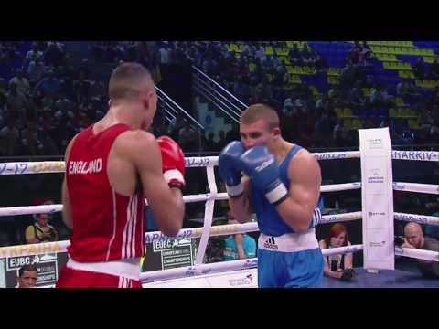 Oleksandr Khyzhniak (UKR) vs Benjamin Whittaker (ENG)