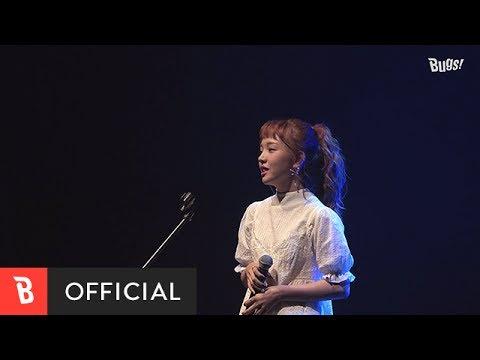 [BugsTV] Baek A Yeon(백아연) - So So(쏘쏘)
