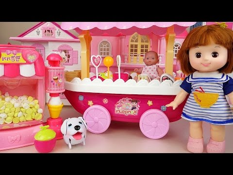 Baby doll Ice cream car and popcorn play doh toys with baby house