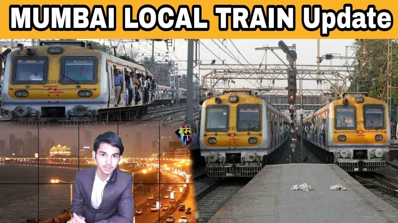 Local Train Update | Mumbai Mein 6 Local Train Badhai Gayi Mahilao ko Mili Badi Rahat. | MUMBAI TV