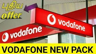 vodafone launches new data pack at 229 | tamil
