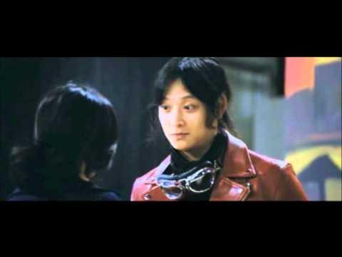 Trailer   Woochi