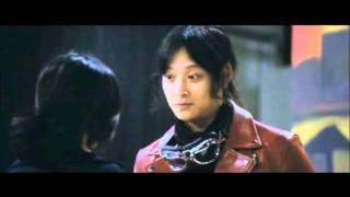 Trailer | Woochi