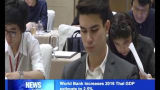 World Bank increases 2016 Thai GDP estimate to 2 5%