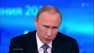 Прямая линия 2016, Путин В. В., Результаты работы - Дольщики поселка Белый Город