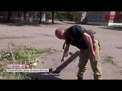 Работа в Донецке -