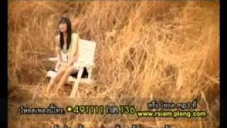 วีรบุรุษสุดที่รัก : การะเกด อาร์ สยาม [Official MV]