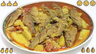 Bengali Fish Curry | Delicious Bengali Fish Curry Recipe | Mullet Fish curry recipe So Yummy 😘👊👌