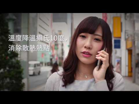 Dialog Semiconductor Charging Day Announcement in Taiwan