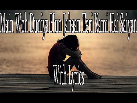 Main Woh Duniya Hun Jahaan Teri Kami Hai Saiyan with Lyrics