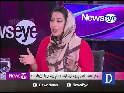 NewsEye - 16 April, 2018- Dawn News