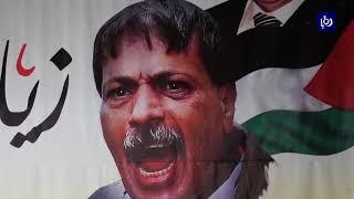 هيئة مقاومة الجدار بصدد تقديم ملف اغتيال زياد أبوعين لمحكمة الجنايات الدولية - (4-12-2017)