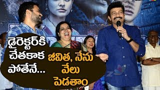 Jeevitha and i don't interfere in direction: rajasekhar || psv garuda vega || indiaglitz telugu