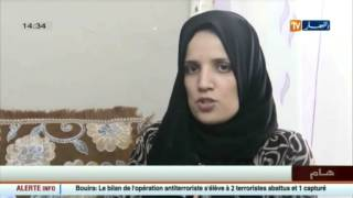 مجتمع : إختفاء الطفل بدر الدين.. اللغز الذي هز سكان مدينة عين بسام بالبويرة