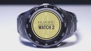 Huawei Watch 2 - Шаг вперёд, два шага назад