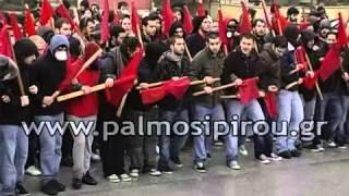 prionokordela.gr: Επεισόδια στη Σύνοδο των Πρυτάνεων! thumbnail