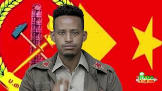 Fitsum Hagos  /weyley weyley/ - HALWA- NEW Ethiopian Tigrigna music Video 2019