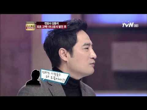 Kang yong suk wife sexual dysfunction