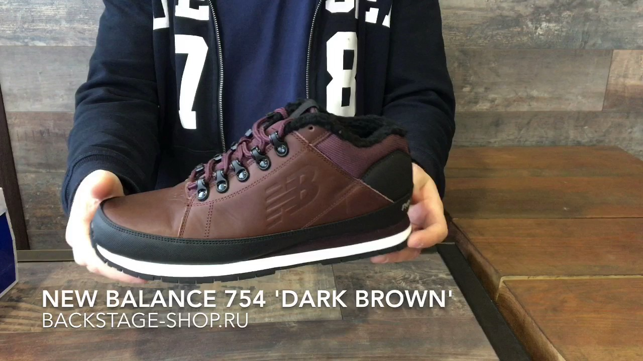 NEW BALANCE 754 dark brown