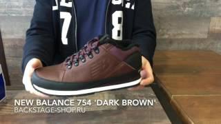 new balance 754 blak