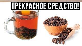 Этот мощнейший чай лечит щитовидку избавляет от кандиды и понижает уровень холестерина
