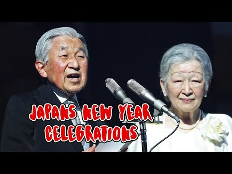 We saw the EMPEROR!   New Year's Celebrations in Japan