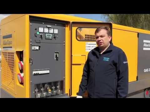Дизельные генераторы Атлас Копко - мобильные источники электроэнергии