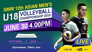 South Korea vs Japan | Preliminary | SMM 12th ASIAN MEN'S U18 VOLLEYBALL CHAMPIONSHIP 2018