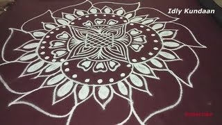 Simple Freehand Rangoli Design without Dots | Creative Rangoli Kolam  Design
