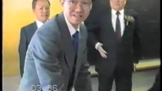 Publication Date: 2017-06-01 | Video Title: 1986 03 08 民生書院六十週年校慶 1