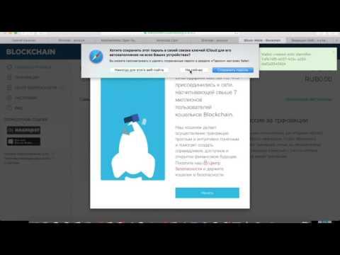 Альфа Клик Интернет банк - вход в личный кабинет click