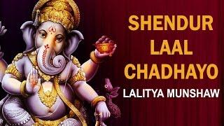 Download Hindi Video Songs - Shendur Laal Chadhayo   Lalitya Munshaw   Ganpati Aarti   Red Ribbon Music