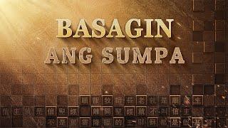 "Tagalog na Cristianong Ebanghelyong Pelikula | ""Basagin Ang Sumpa"" [Trailer]"