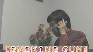 「スモーキングガン」鈴木保奈美&濱田ここね「母娘」 「テレビ番組を斬...