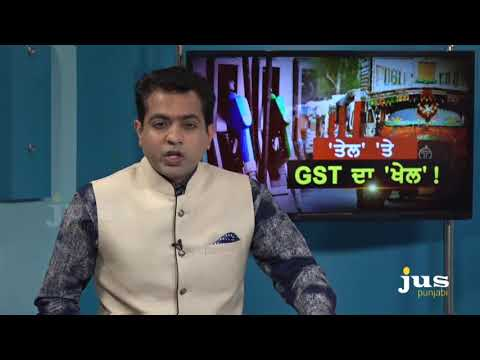 Truck Union Strike: Why No GST On Diesel-Petrol? II To The Point II KP Singh II Jus Punjabi