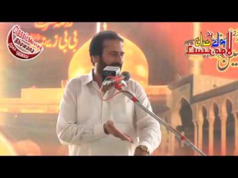 Zakir Mazhar Bukhari Majlis Aza Darbar Shahbal Shah Moza Jani Shah Chiniot 2017