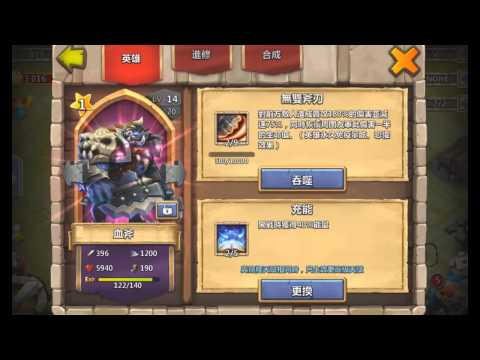 Castle Clash New Hero Orksbane - Supertank