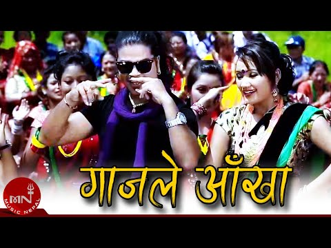 New Teej Song 2015/2072 GAJALE AANKHA by Puskal Sharma & Sumitra Koirala | Producer Shiva PaudelHD