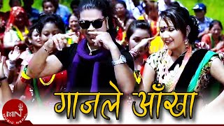 new teej song 2015 2072 gajale aankha by puskal sharma sumitra koirala   producer shiva paudelhd