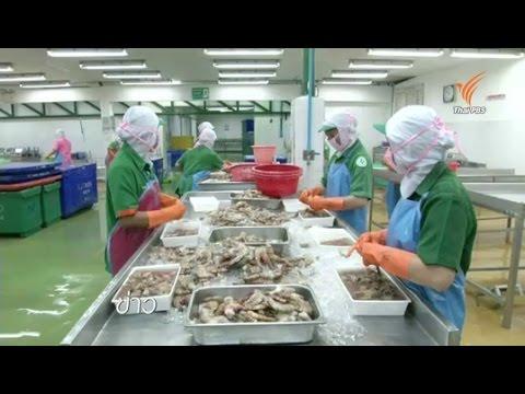 สถาบันอนาคตไทยศึกษาแนะเร่งพัฒนาแรงงาน