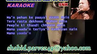 SAAWAN KI BHEEGI RAATON MEIN KARAOKE VERSION 2 BY SHAHID PARVEZ CH