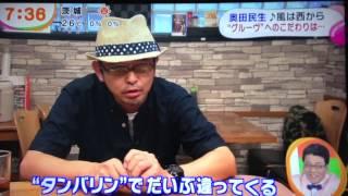 9月18日放送分.