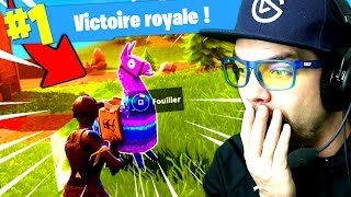 ULTRA-RARE: Le NOUVEAU COFFRE LAMA !! FORTNITE: Battle Royale !!